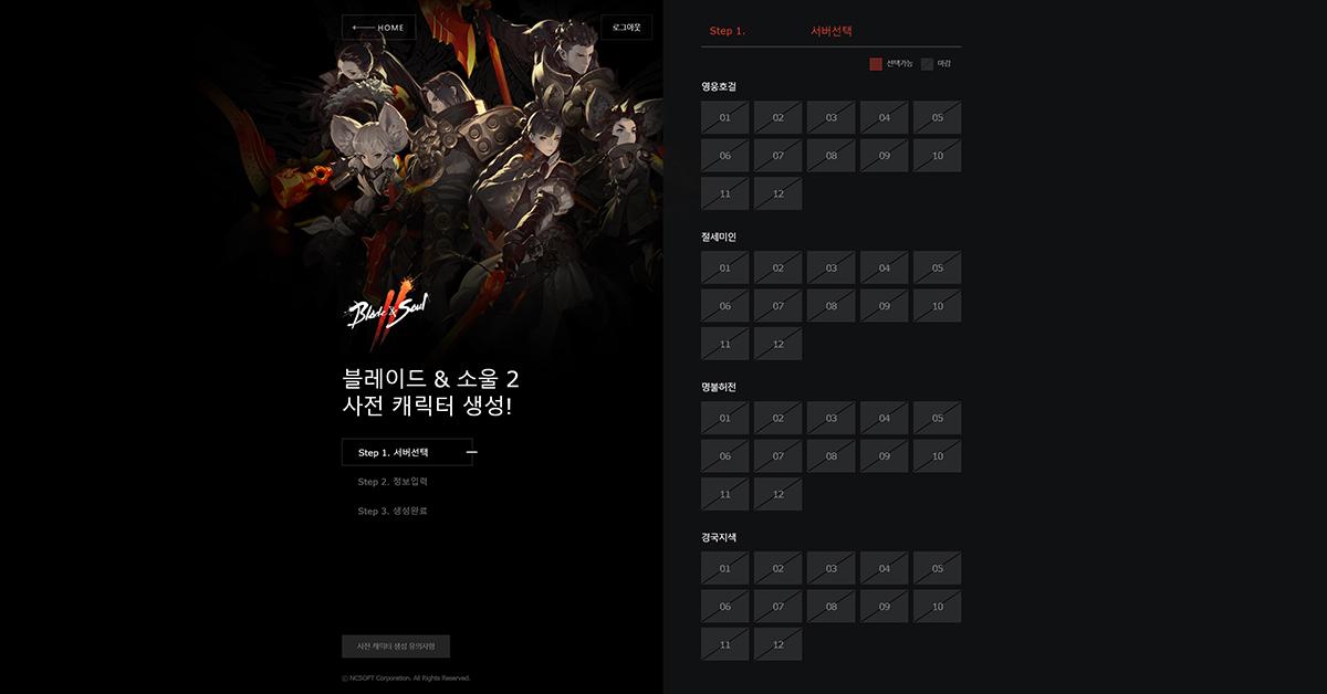 b&s2_update_210422_blog2