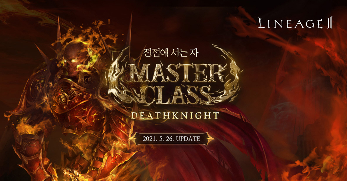 lineage2_update_210512_blog