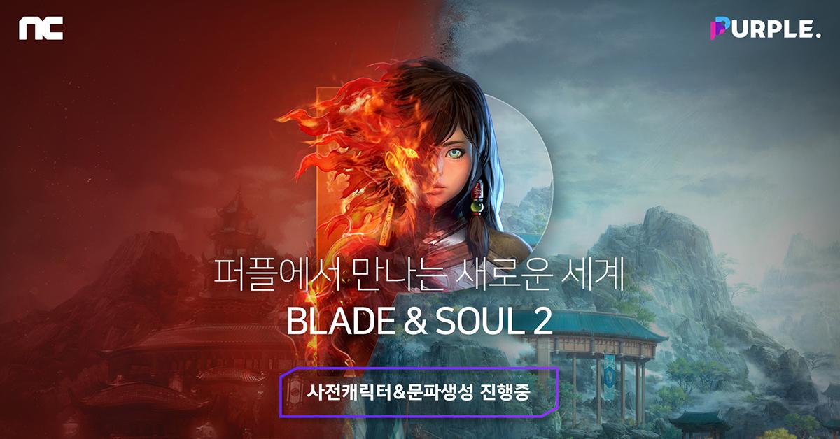 purple_update_210512_blog