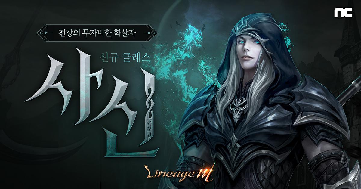 lineagem_update_210630_blog