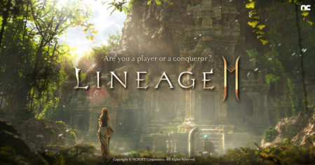 lineage2m_update_210908_blog