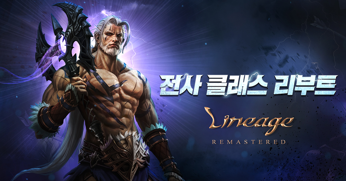 lineage_update_210915_blog