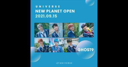 universe_update_210915_blog